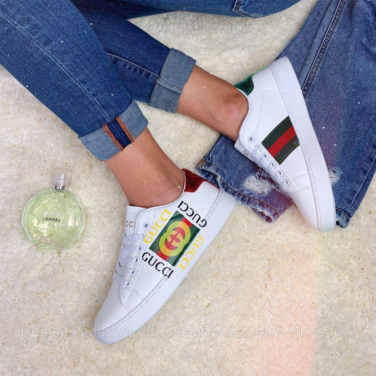 Кросівки Gucci 00010 ⏩ [ 37 останній розмір ]