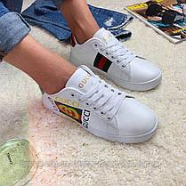 Кросівки Gucci 00010 ⏩ [ 37 останній розмір ], фото 2