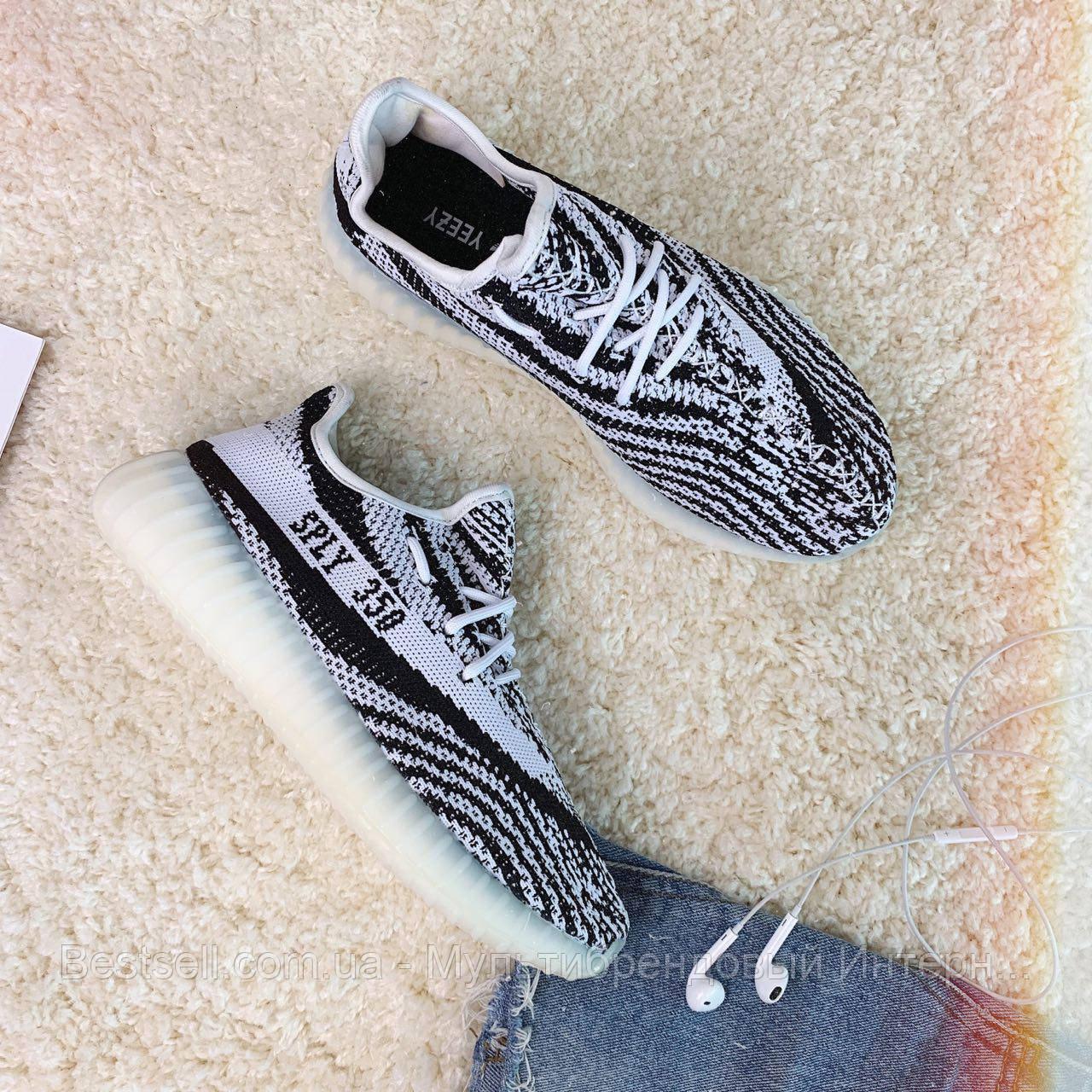 Кроссовки Adidas Yeezy Boost  30784 ⏩ [ 37 последний]