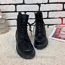 Ботинки демисезон  [40 последний размер], фото 3