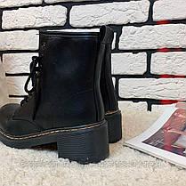 Ботинки демисезон  [40 последний размер], фото 2