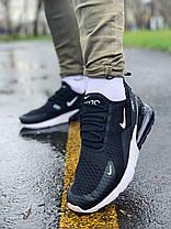 Кроссовки Nike Air Max 270 Найк Аир Макс  (41,42,43,44,45), фото 3