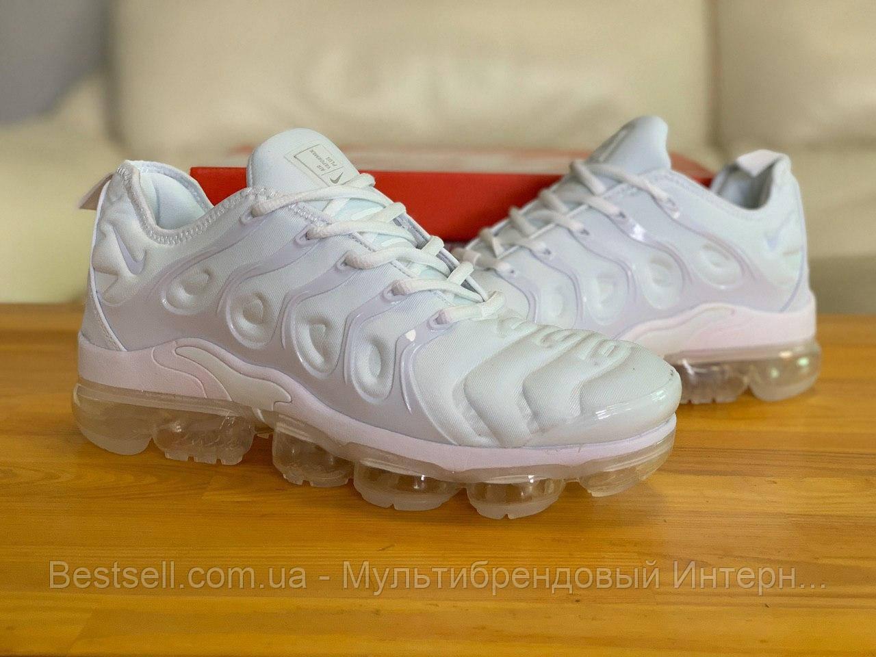 Кроссовки Nike Air Vapormax Найк Аир  (42,43,44,45)
