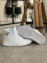 Кросівки Nike Air Jordan 1 Retro White Найк Аїр Джордан 1 Ретро Білі (36,37,39,40), фото 3