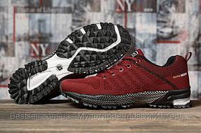 Кросівки чоловічі 10114, BaaS Adrenaline GTS, бордові, [ 41 45 46 ] р. 41-26,3 див.