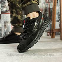 Кросівки чоловічі 10121, BaaS Baasport, чорні, [ 43 44 ] р. 43-27,8 див. 44, фото 2
