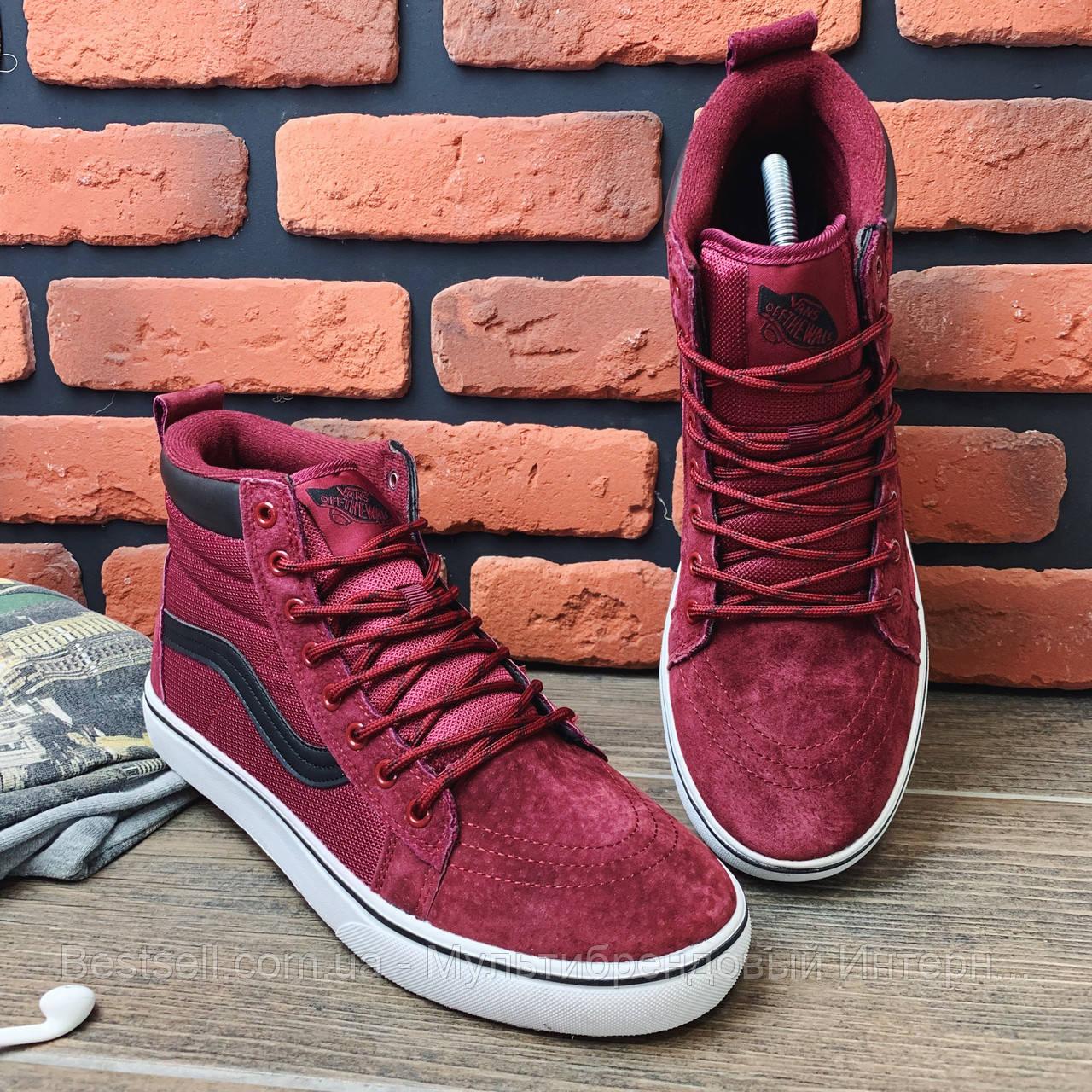 Кросівки Vans SK8 50061 ⏩ [ 45 останній розмір ]