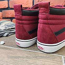 Кроссовки Vans SK8 50061 ⏩ [ 45 последний размер ], фото 3