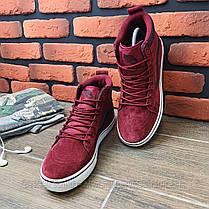 Кросівки Vans SK8 50061 ⏩ [ 45 останній розмір ], фото 2