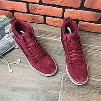 Кросівки Vans SK8 50061 ⏩ [ 45 останній розмір ], фото 3