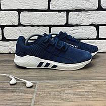 Кроссовки Adidas EQUIPMENT  30995 ⏩ [ 41 последний размер ], фото 2
