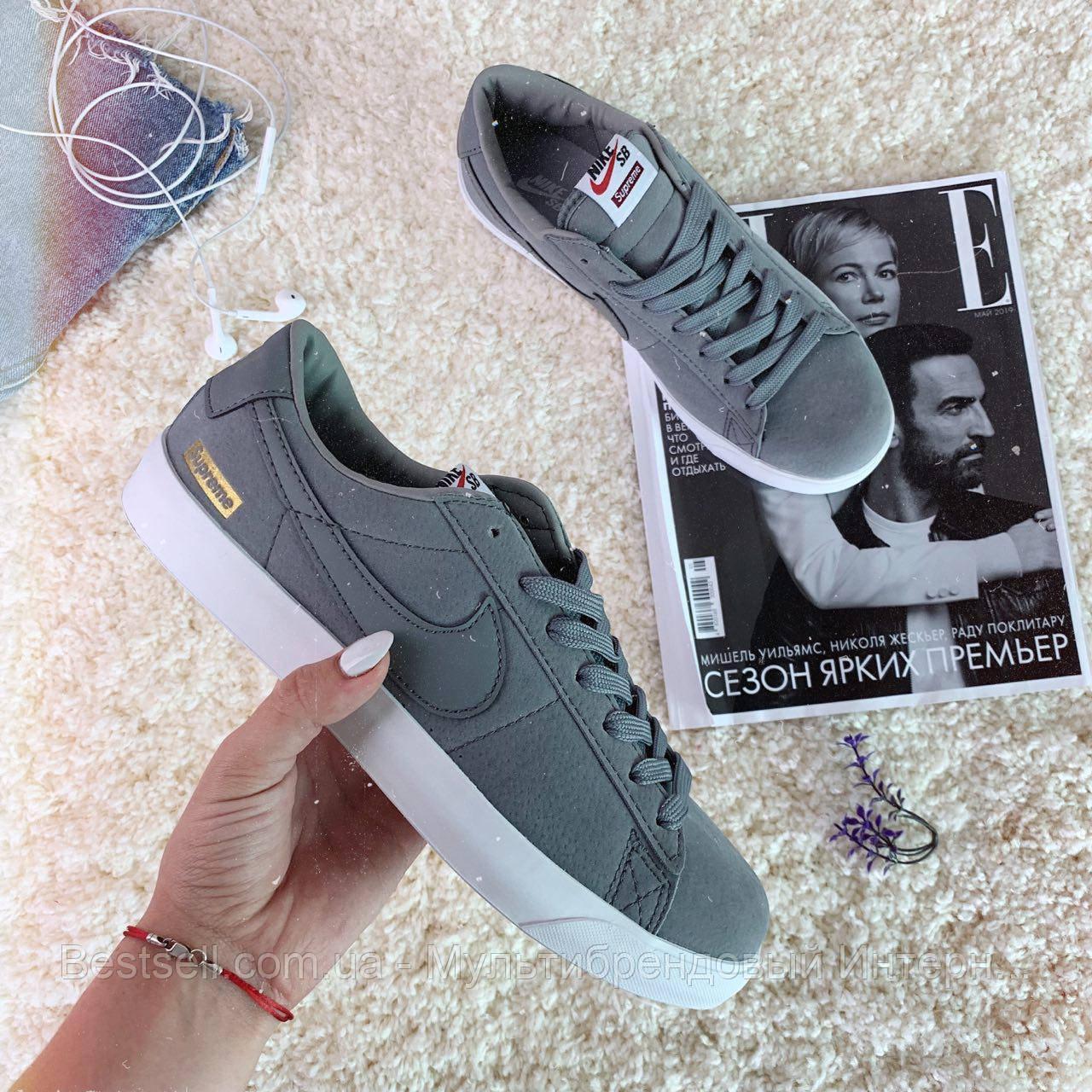Кроссовки Nike SB  10012 ⏩ [ 40> ]