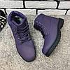 Зимові черевики (на хутрі) Timberland 11-041 ⏩ [ 37,39,40 ], фото 3