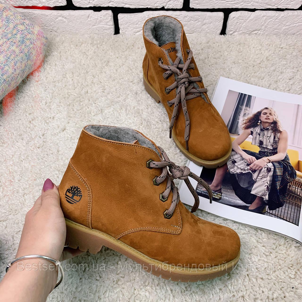 Зимние ботинки  (на меху) Timberland   [38 последний размер]