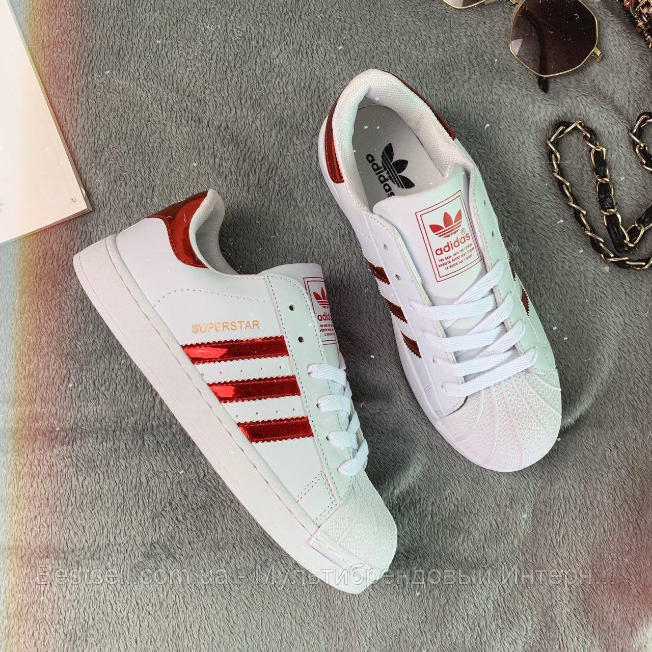 Кросівки жіночі Adidas Superstar 0003 ⏩ [ 40 останній размаер]