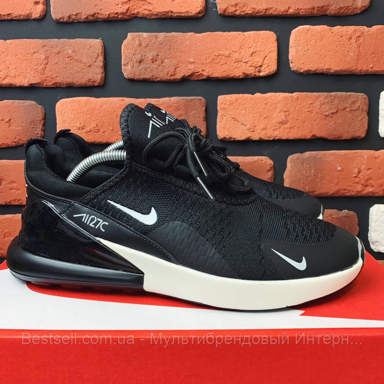 Кросівки чоловічі Nike Air 270 0008 ⏩ [ 40,42,43 ]