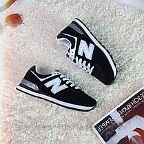 Кросівки NewBalance 574 00054 ⏩ [ 40 останній розмір], фото 2
