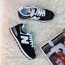 Кросівки NewBalance 574 00054 ⏩ [ 40 останній розмір], фото 3