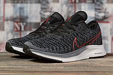Кросівки чоловічі 16971, Nike Pegasus Turbo 2, темно-сірі, [ 44 ] р. 44-28,3 див., фото 2