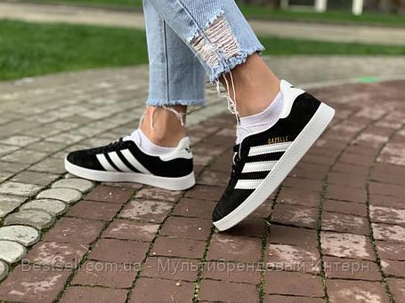 Кросівки натуральна замша Adidas Gazelle Адідас Газель (36,37,38,39,41), фото 2