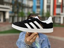 Кросівки натуральна замша Adidas Gazelle Адідас Газель (36,37,38,39,41), фото 3