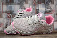 Кросівки жіночі 17004, Adidas Marathon Tn, сірі, [ 36 ] р. 36-22,5 див., фото 3