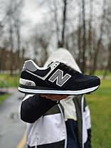 Кросівки New Balance 574 Нью Беланс (41,42,44,45), фото 2
