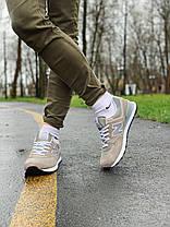 Кросівки New Balance 574 Нью Беланс (42,43), фото 3
