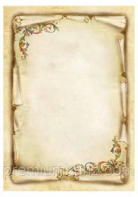 Картон для дипломів Galeria Papieru Soplica
