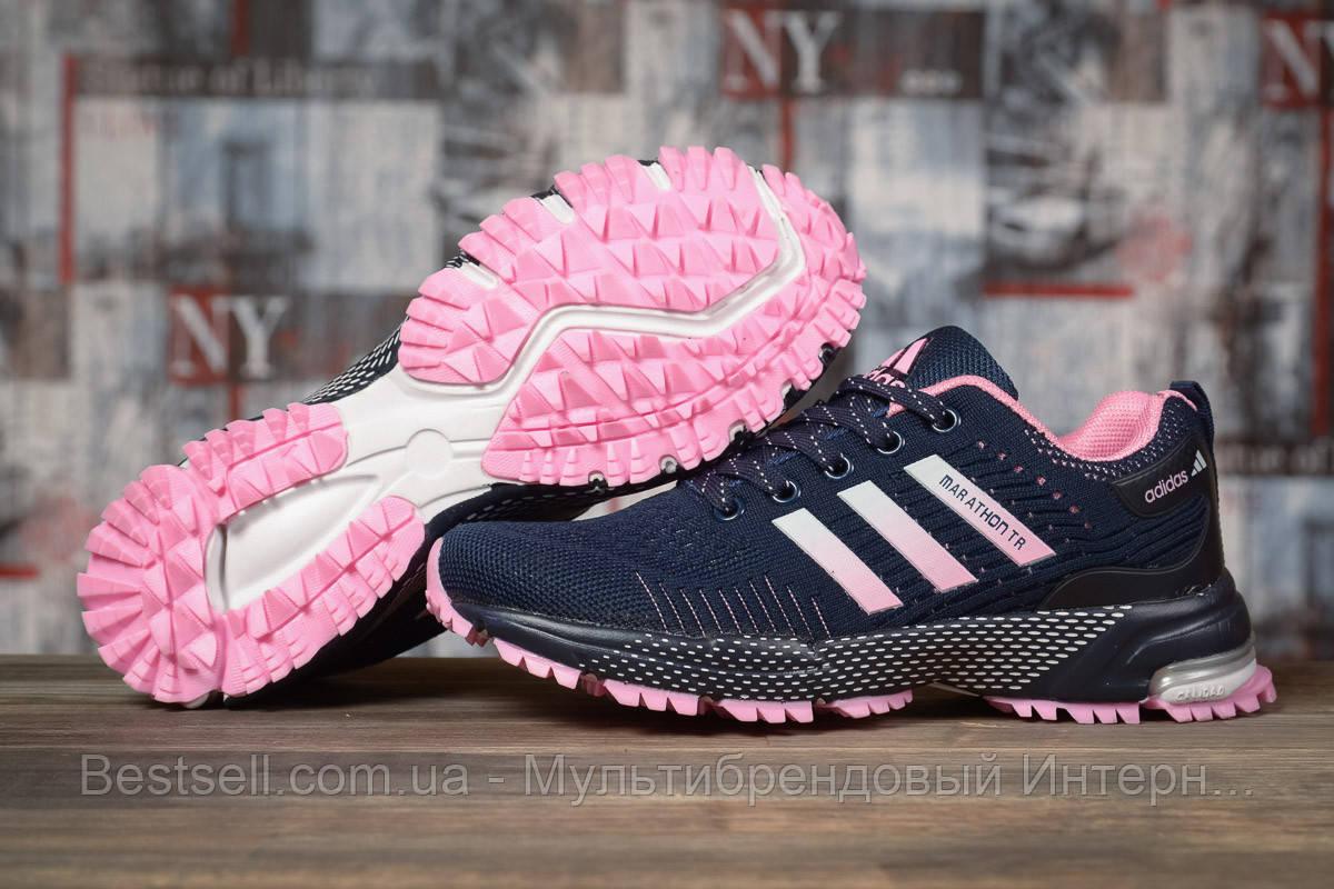 Кроссовки женские 17008, Adidas Marathon Tn, темно-синие, [ 37 38 ] р. 37-23,0см.