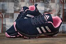Кроссовки женские 17008, Adidas Marathon Tn, темно-синие, [ 37 38 ] р. 37-23,0см., фото 3