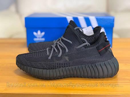 Кросівки Adidas Yeezy Boost 350 V2 Адідас Ізі Буст В2 ⏩ (36,37,38,40), фото 2