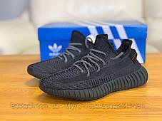 Кросівки Adidas Yeezy Boost 350 V2 Адідас Ізі Буст В2 ⏩ (36,37,38,40), фото 3