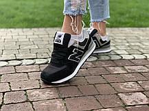 Кроссовки New Balance 574  Нью Беланс (37,38), фото 2