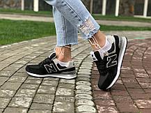 Кросівки New Balance 574 Нью Беланс (36,37,38,40), фото 3
