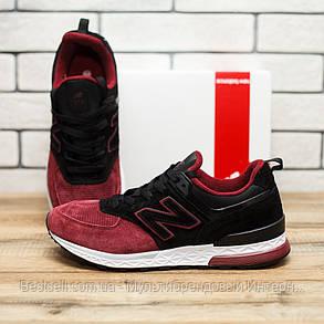Кросівки NewBalance 574 40931 ⏩ [44 останній розмір], фото 2
