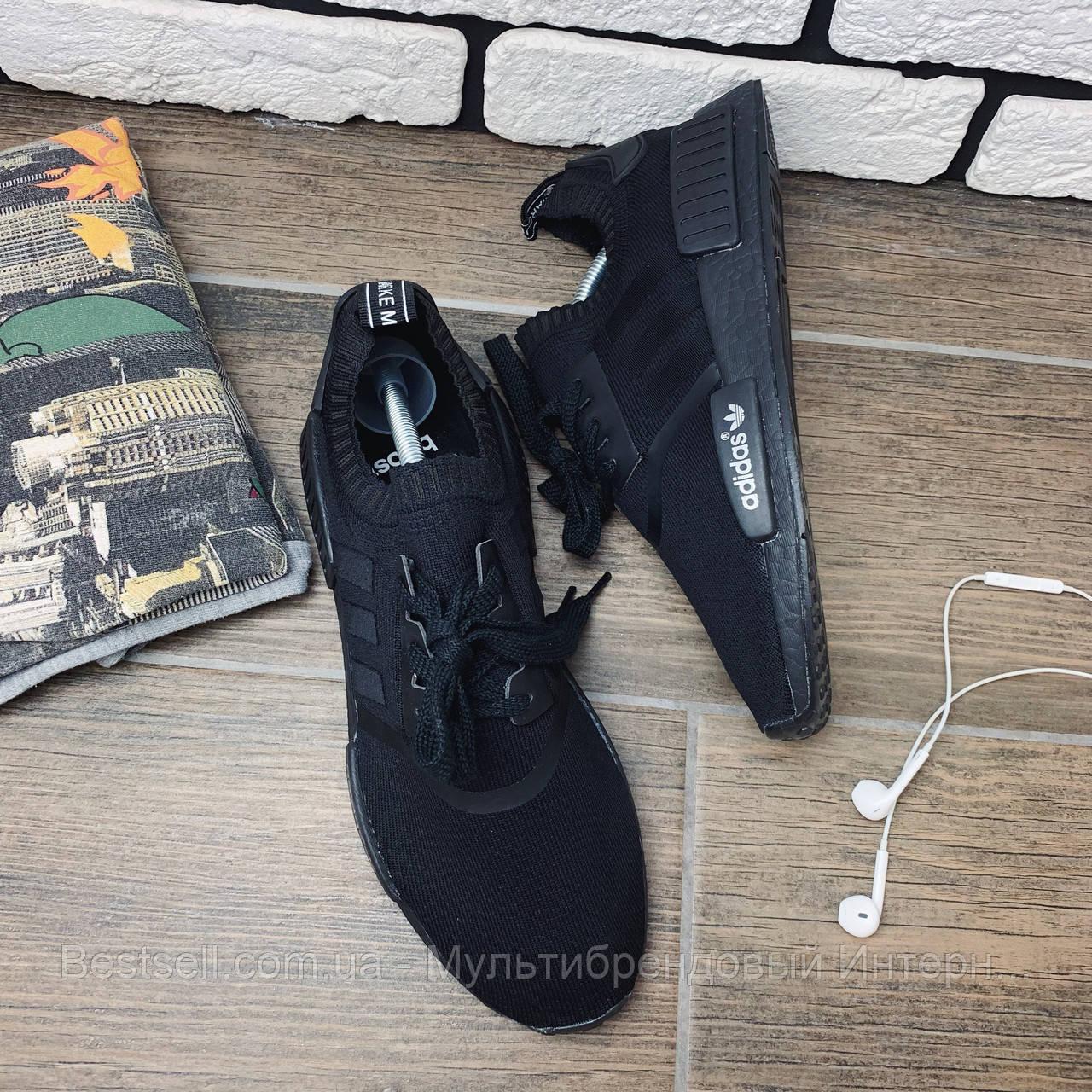 Кроссовки Adidas NMD Runner 30199 ⏩ [42 последний размер]