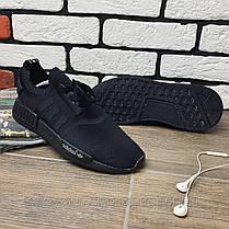 Кросівки Adidas NMD Runner 30199 ⏩ [42 останній розмір], фото 3