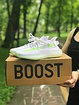 Кроссовки Adidas Yeezy Boost 350 V2  Адидас Изи Буст В2  ⏩ (36,37,38,39,40), фото 2