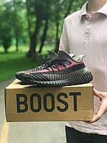 Кросівки Adidas Yeezy Boost 350 V 2 Адідас Ізі Буст В2 (41 останній розмір), фото 2
