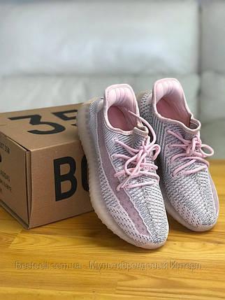 Кроссовки Adidas Yeezy Boost 350 V2  Адидас Изи Буст В2  ⏩ (37,38,39,40), фото 2