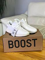 Кросівки Adidas Yeezy Boost 350 Адідас Ізі Буст ⏩ (37,38,39), фото 2