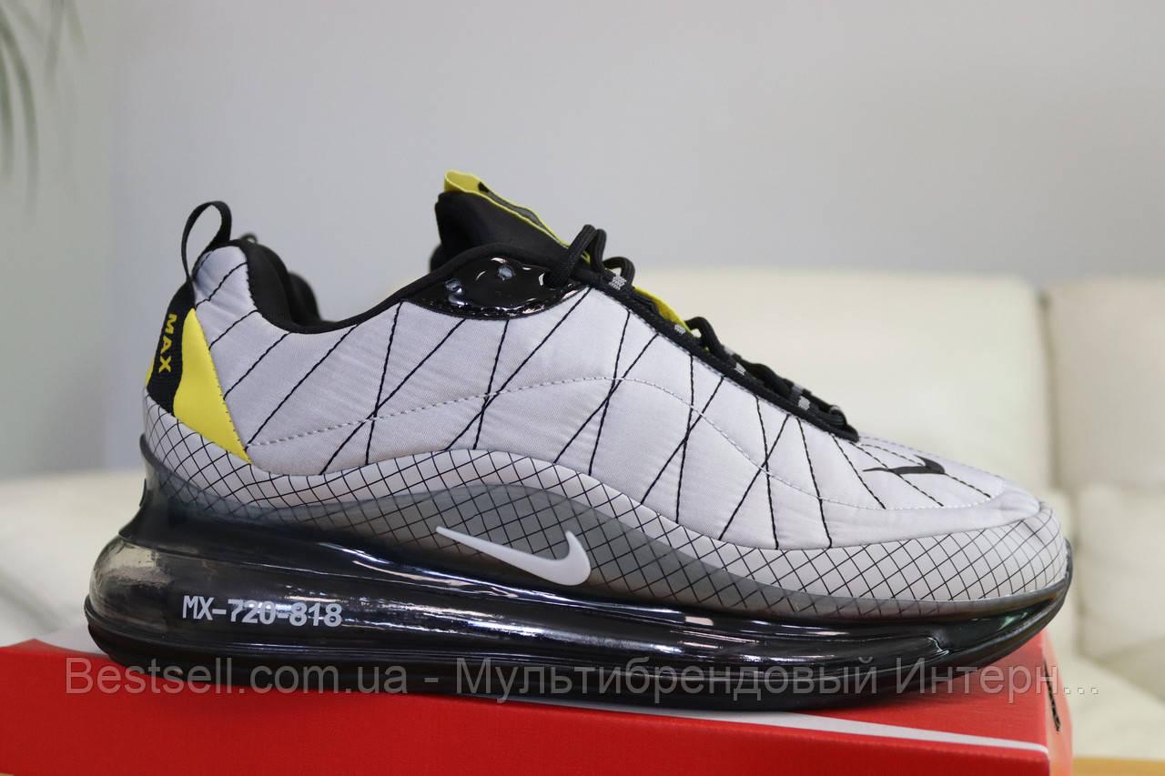 Кросівки Nike Air Max 720-818 Найк Аір Макс (41,42,43,44,45)
