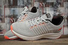 Кросівки чоловічі 10334, BaaS Ploa Running, сірі, [ 44 ] р. 43-27,9 див. 44, фото 3