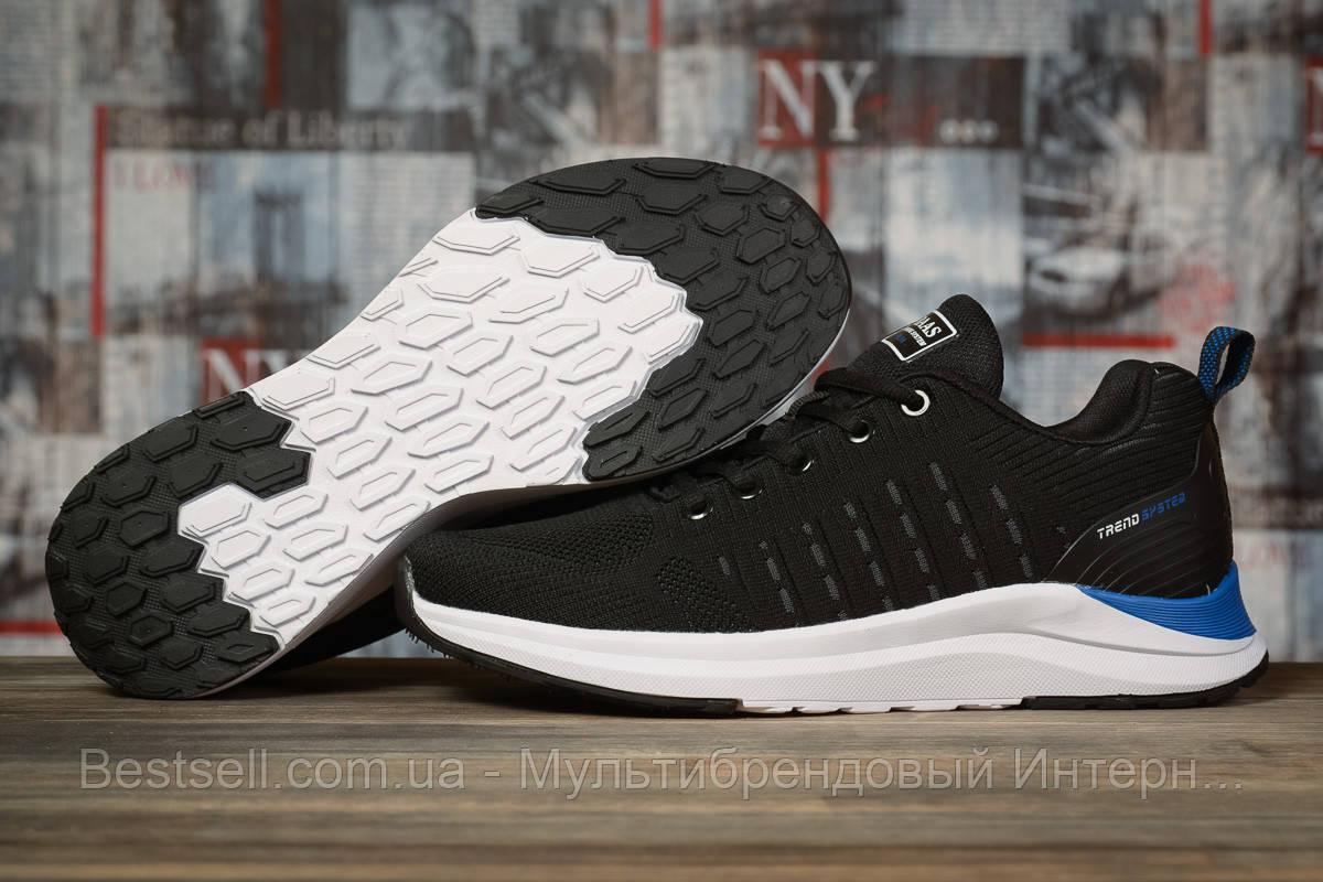 Кросівки чоловічі 10345, BaaS Ploa Running, чорні, [ 43 ] р. 43-27,2 див.