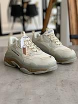 Кросівки Balenciaga Triple S Beige Баленсіага Тріпл З Бежеві (36,37,38,40), фото 3