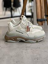 Кроссовки Balenciaga Triple S Beige Баленсиага Трипл С Бежевые (36,37,38), фото 3
