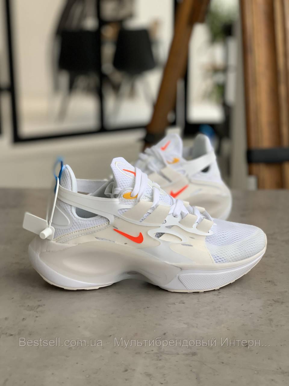 Кроссовки женские Nike Signal D White Найк Сигнал Д Белые (36,40)
