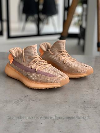 Кросівки Adidas Yeezy Boost 350 V2 Адідас Ізі Буст В2 (36,37,38,39,40) репліка, фото 2
