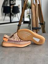 Кроссовки Adidas Yeezy Boost 350 V2 Адидас Изи Буст В2 (36,37,40) реплика, фото 2